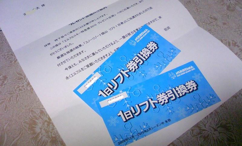 Dcf_0010