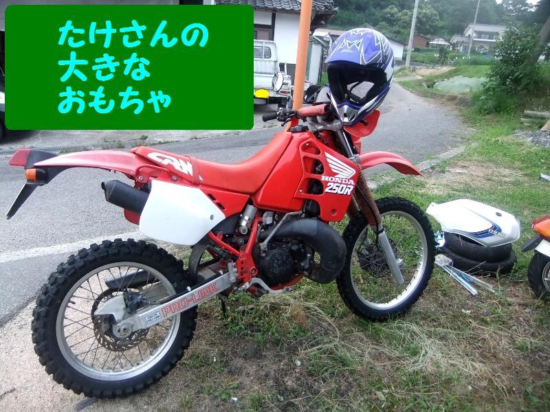 Dscf2352