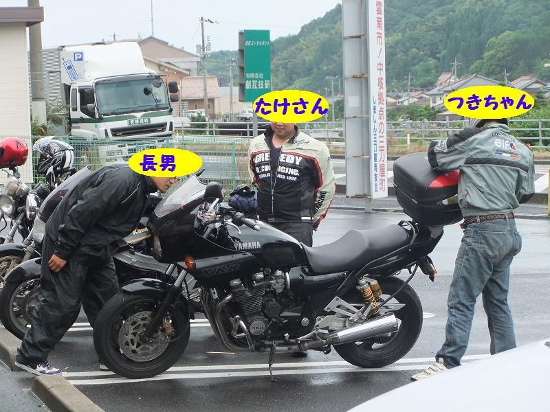 Dscf7528_2